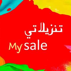 MIKYAJY - UAE
